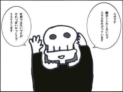f:id:Luna-Rhythm:20180219155619j:plain