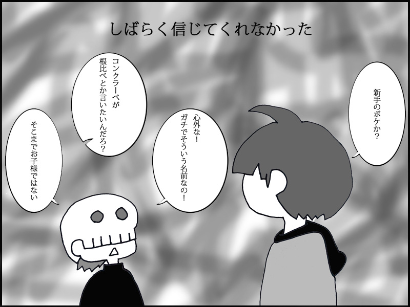 f:id:Luna-Rhythm:20180312181012j:plain