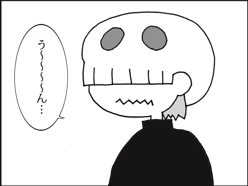 f:id:Luna-Rhythm:20180326171335j:plain