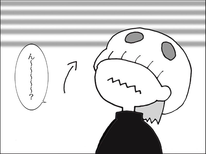 f:id:Luna-Rhythm:20180326171417j:plain