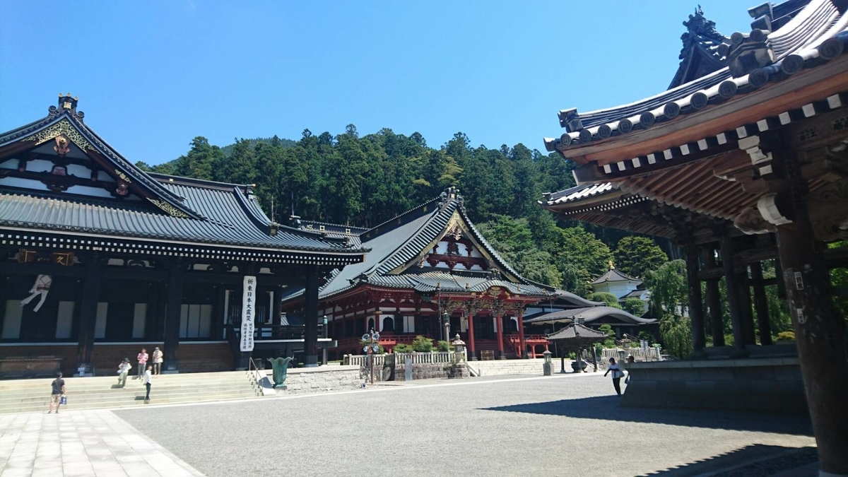 久遠寺 祖師堂