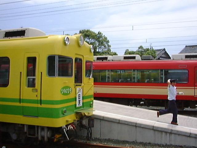 1997年の豊橋鉄道
