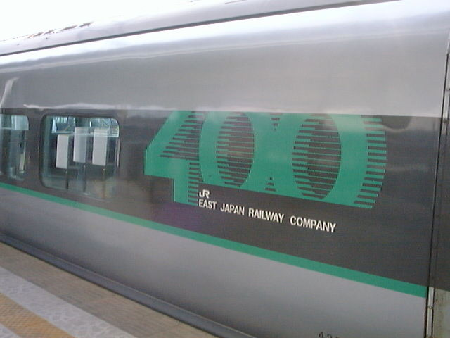 19980524000800