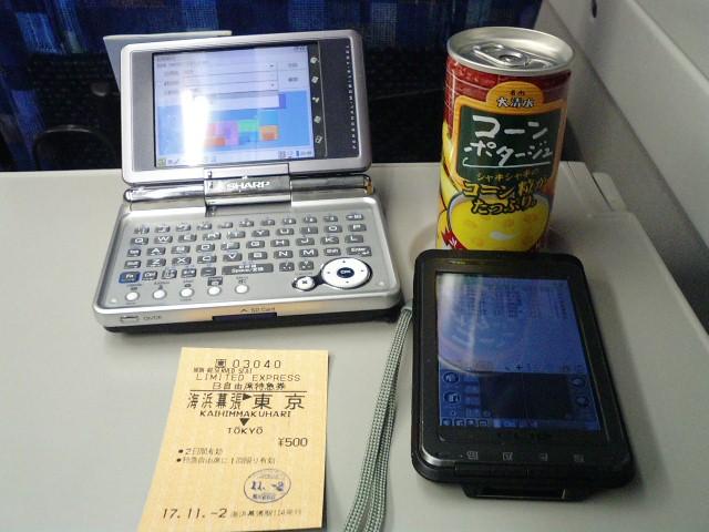 京葉線でのんびり
