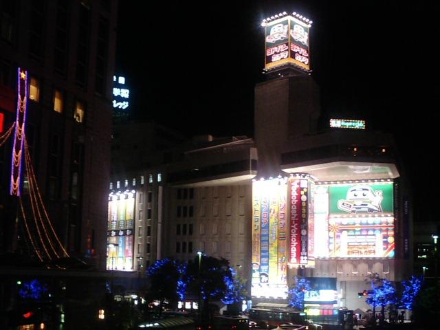 横浜ヨドバシ