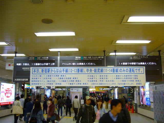 新宿駅動いてない