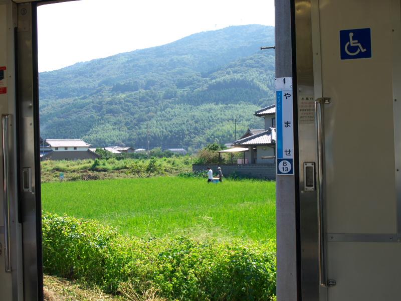 山瀬駅到着
