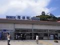 尾道駅と張りぼて