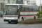 空港行専用バス