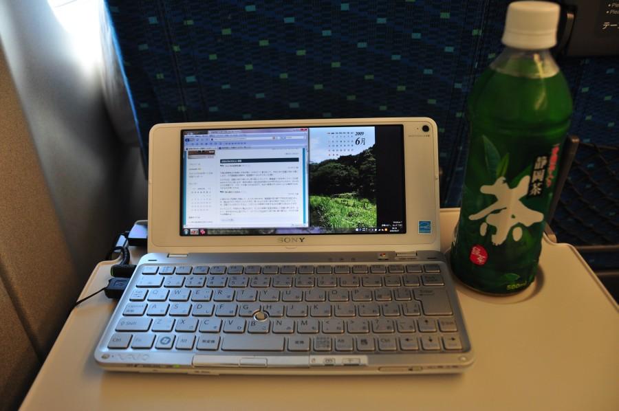 新幹線でVaio TypeP