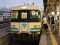福島駅の阿武隈急行