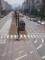 豊橋は路面電車の街