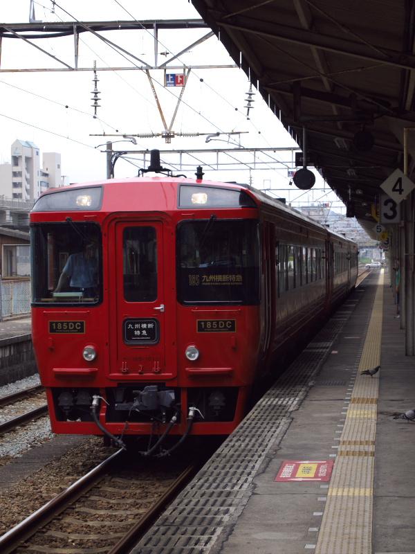 入線する九州横断特急