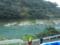 球磨川下り発見