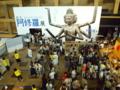 阿修羅展in九州国立博物館