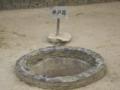 有岡城には井戸があったのだ