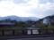 飯田は坂の街,坂の上の方