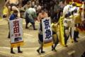 羽田へは京急でって,此処で宣伝するか?