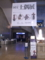 土偶展@東京国立博物館