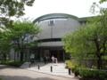 渋沢史料館