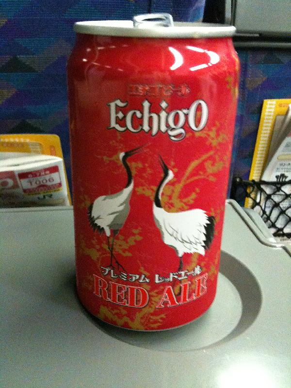 越後湯沢で買ったビール