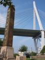 明治帝の聖蹟を見下ろす橋
