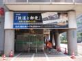逓信総合博物館の特別展