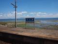 誰もいない海の駅