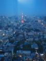 六本木ヒルズから東京タワー