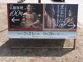 なら仏像館は右、新館は左