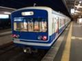 修善寺駅に止まる電車