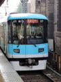 20101107110126
