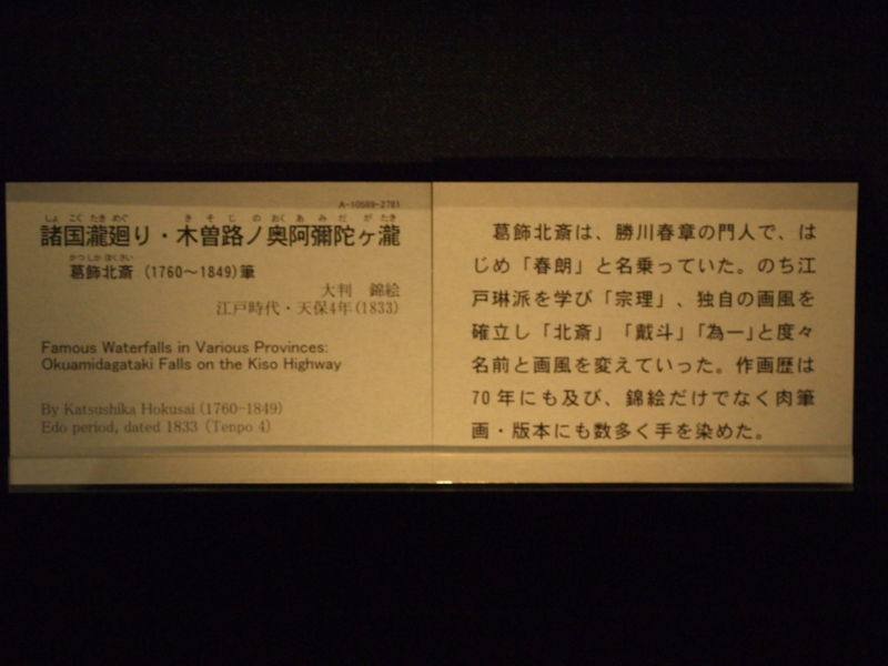 20101205160400