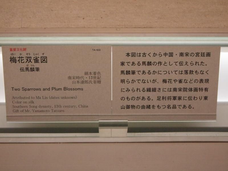 20101205160937