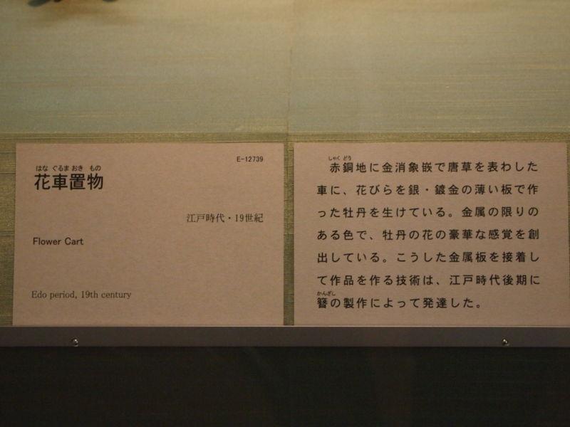20110105140249