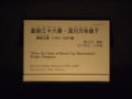20110105142722