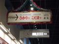 20110108155513
