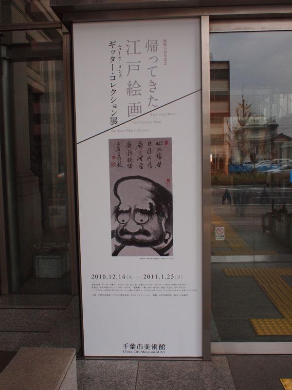 20110115154336