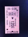 20110326133739