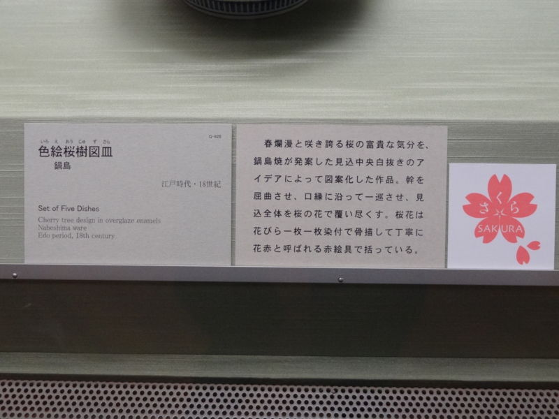20110402130457