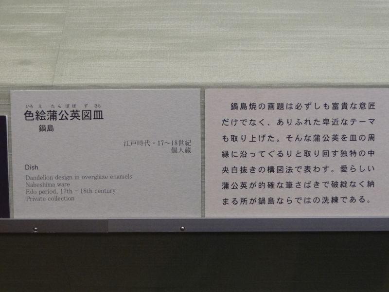 20110402130519