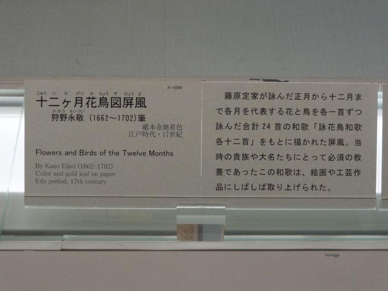 20110402130551