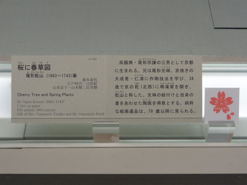 20110402130746