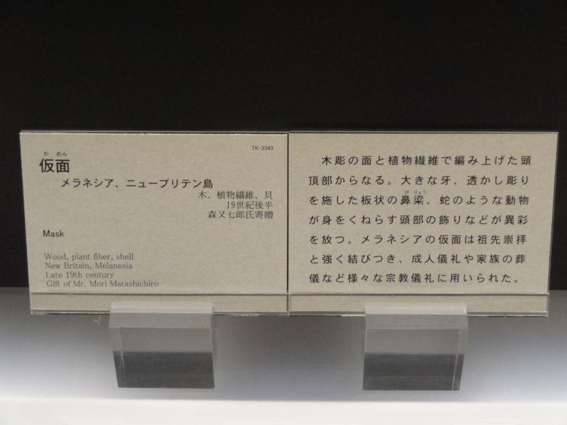 20110402131521
