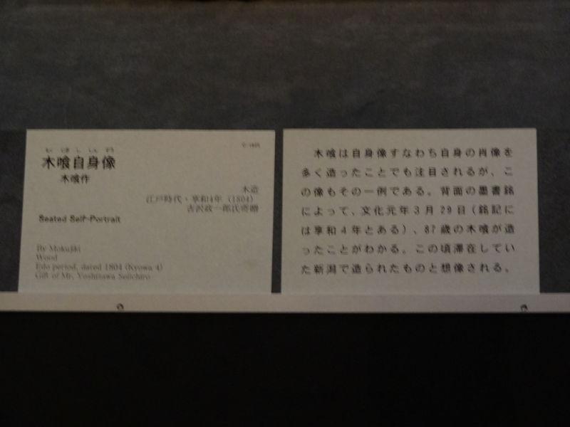 20110402131821