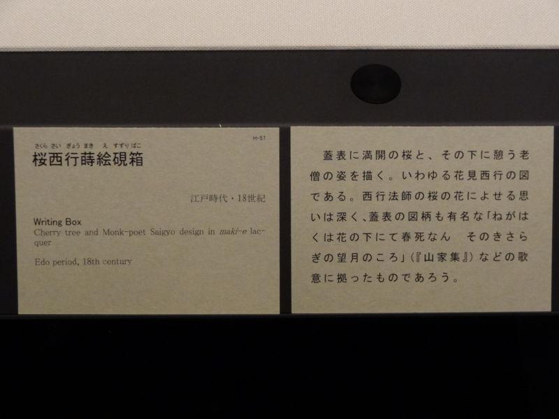20110402132122