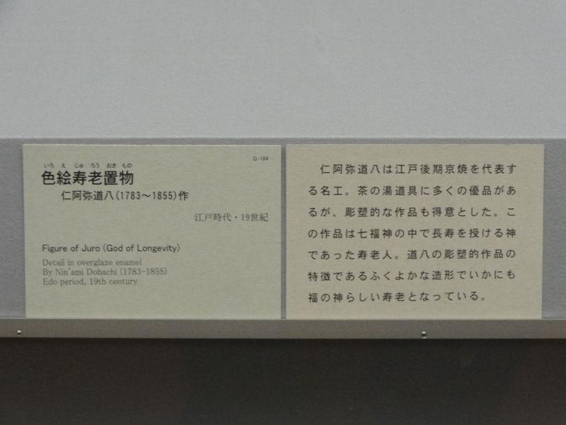 20110402132550