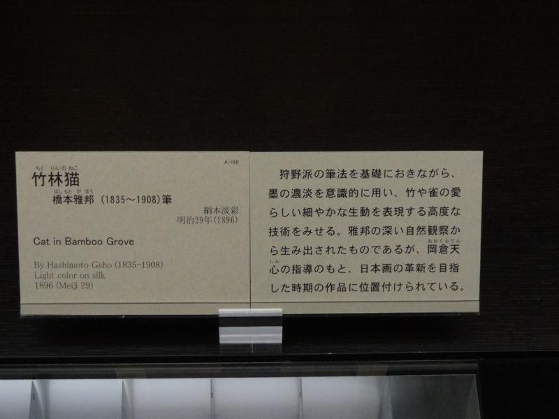 20110402133159