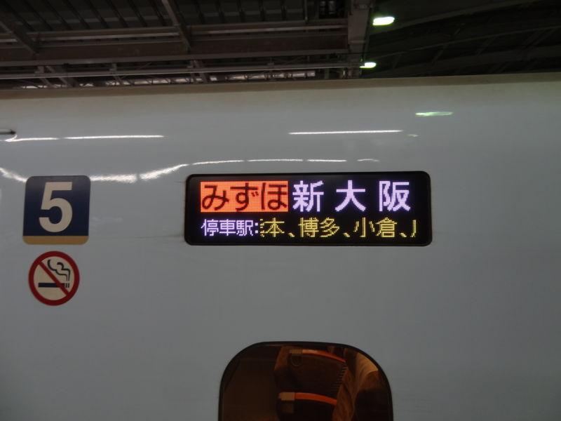 20110806195008