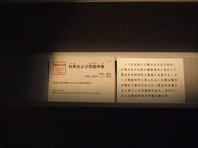 20110820174847